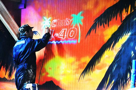 Mural club 4-40